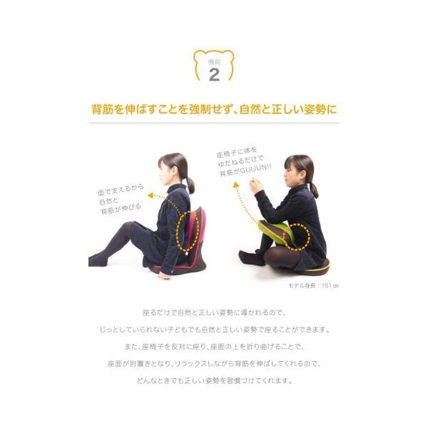座椅子 背筋がGUUUN美姿勢座椅子コンパクト グリーン 座椅子 姿勢 おしゃれ maone 05