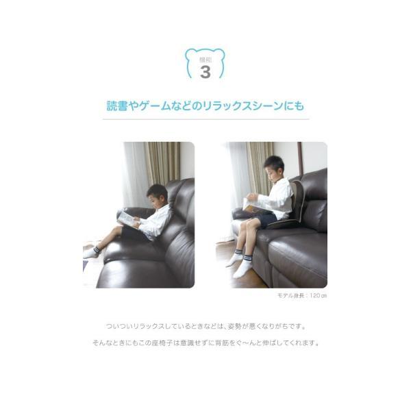 座椅子 背筋がGUUUN美姿勢座椅子コンパクト グリーン 座椅子 姿勢 おしゃれ|maone|06