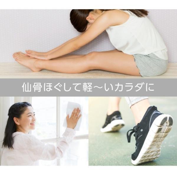 骨盤 腰 マッサージ ストレッチ コシレッチ|maone|02