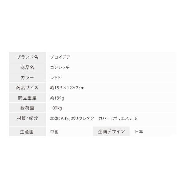 骨盤 腰 マッサージ ストレッチ コシレッチ|maone|06