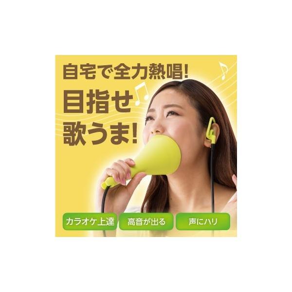 カラオケ UTAET 消音 ボイストレーニング 防音マイク maone