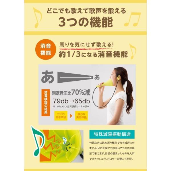 カラオケ UTAET 消音 ボイストレーニング 防音マイク maone 03