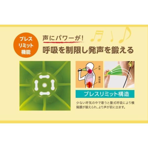 カラオケ UTAET 消音 ボイストレーニング 防音マイク maone 04