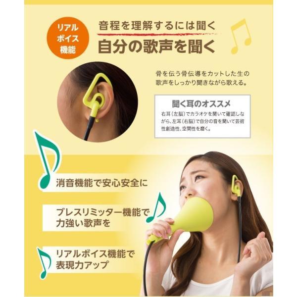 カラオケ UTAET 消音 ボイストレーニング 防音マイク maone 05