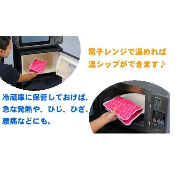 保冷枕 ジェルパット 冷温湿布 ホット&クールパッド ピンク Lサイズ アイス枕|maone|04