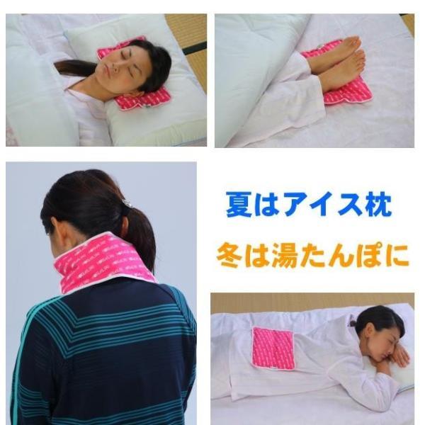 保冷枕 ジェルパット 冷温湿布 ホット&クールパッド ピンク Lサイズ アイス枕|maone|05