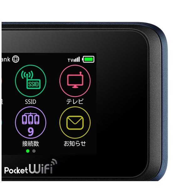 WiFi レンタル 無制限 Pocket WiFi 往復送料無料 502HW 1ヶ月プラン softbank maone 05