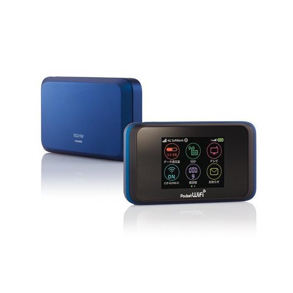 WiFi レンタル 無制限 Pocket WiFi 往復送料無料 502HW 1ヶ月プラン softbank maone 06