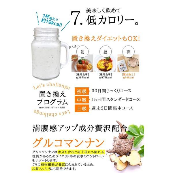 DM便送料無料ダイエット 東京ボタニカルジュースクレンズダイエット ベリーベリー maone 05