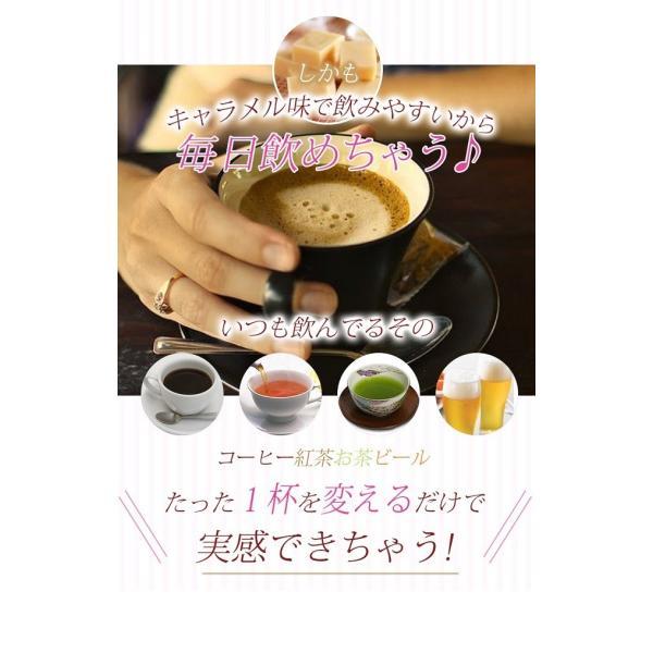 バスト サプリメント コーヒー エンプレッセ キャラメルラテ ネコポス発送 送料180円|maone|05