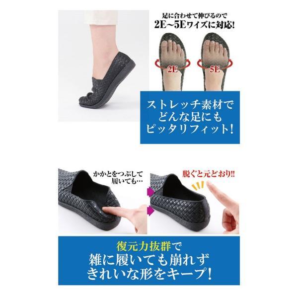 スリッポン セレブリティスリッポン S 靴 レディース  シューズ