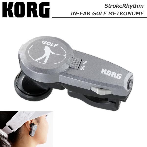 KORG ストロークリズム ゴルフメトロノーム SR-1G G-718 ゴルフ用品 ゴルフ練習器具 スイング テンポ (送料無料)