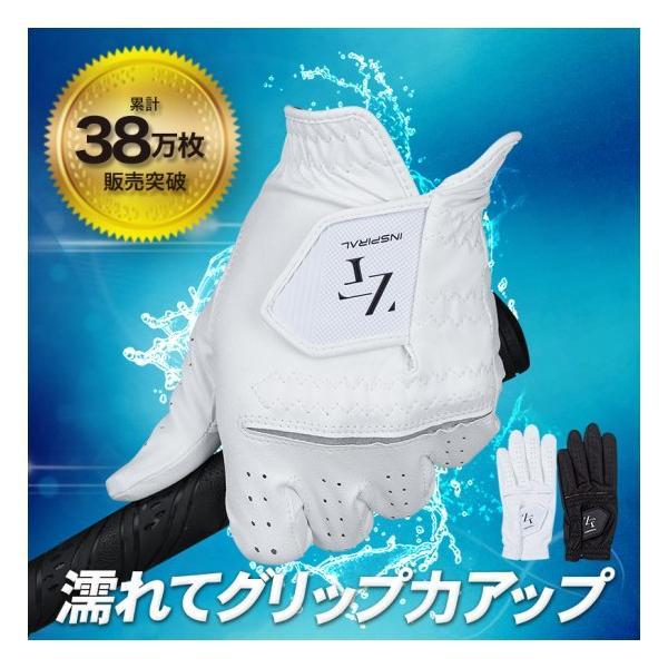 ゼロフィットインスパイラルグローブゴルフ用品メンズレディース左手右手両手ゴルフ手袋ISP()
