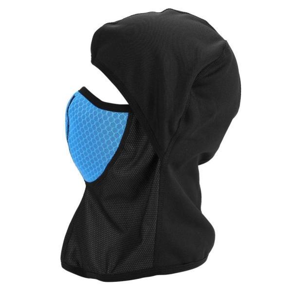 フェイスマスク 防寒帽子 目出し帽 ネックウォーマー フリース素材 活性炭フィルター付き 防寒/防風/防塵/保温/通気 バイク/自転車/サバ mapletreehouse