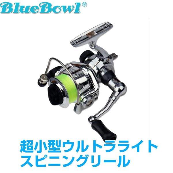 BlueBowl 軽量 超小型 2BB+1ライン ボールベアリング搭載 2号糸付き スピニングリールリールフット アジャスター パーツ付左右
