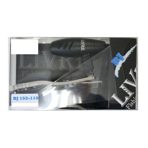 LIVRE(リブレ) BJ102-110Bullet シマノ&ダイワ右(チタンP+ブラックG) BJ-102SDR-TIBK