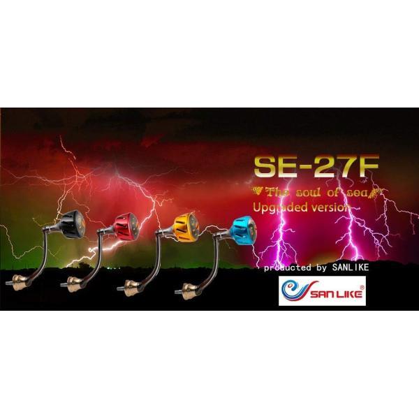 サンライク(SANLIKE)リールハンドル ハンドルノブ パワーハンドル SHIMANOシマノ 用 左右適用 ジュラルミン製 超軽量/耐食海