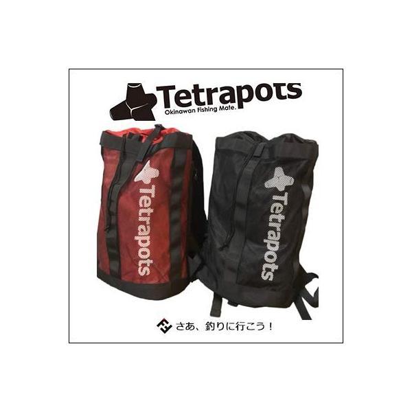 Tetrapots(テトラポッツ) メッシュバックパック レッド TPG-044
