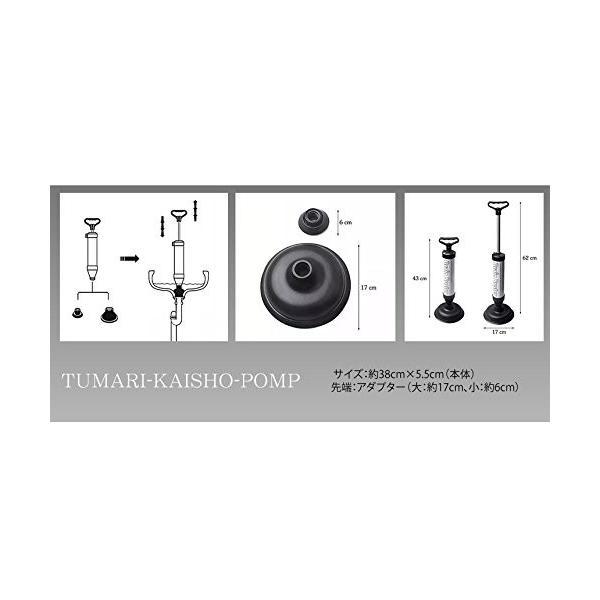 詰まり解消ポンプ 吸引 ポンプ トイレ 給水 排水ポンプ 洗面所 排水溝 アダプター お手洗い 便所 溝 TEC-P-TURIKAIPOMP|mapletreehouse
