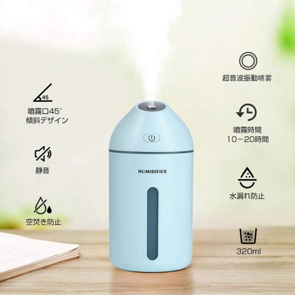 Kungix 加湿器 卓上加湿器 ペットボトル 320ML オフィス 寝室 車載 LEDライト 空焚き防止 水漏れ防止 静か 省エネ 噴霧量