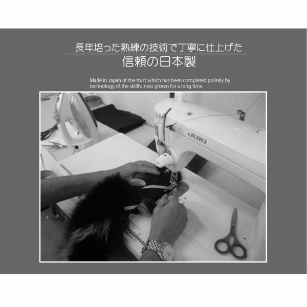 日本製 SAGA フォックス ファー マフラー F3011 キャメル mapletreehouse 03