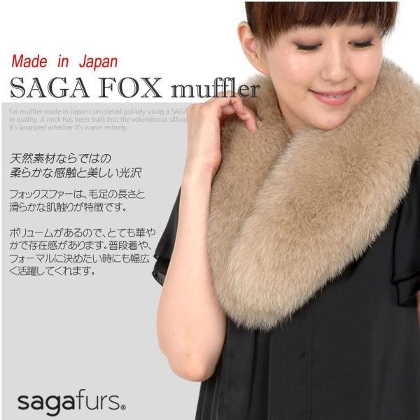 日本製 SAGA フォックス ファー マフラー F3011 キャメル mapletreehouse 05