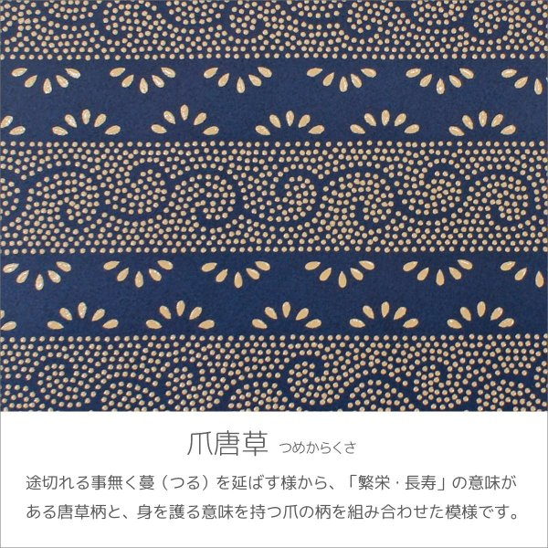 INDEN-YA 印傳屋 印伝 合切袋 巾着 メンズ 男性用 紺×白 爪唐草 3005-14-009|mapletreehouse|05