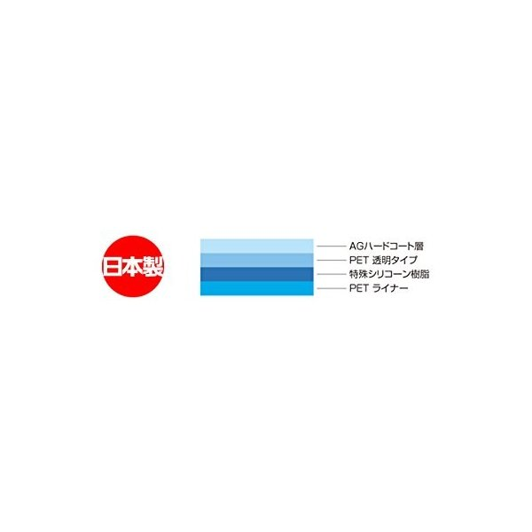 書き味向上ペーパーライク 保護フィルム BOOX NOTE OverLay Paper OKBOOXNOTE/4|mapletreehouse|05