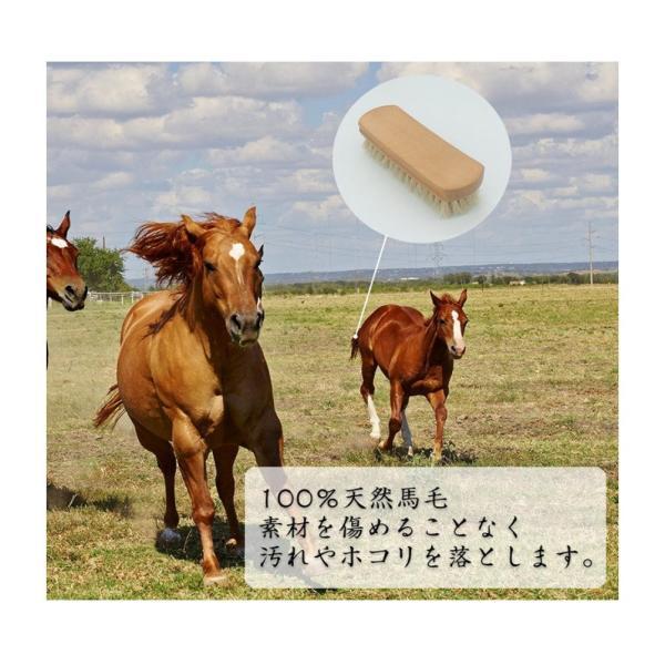 Dreampassing 高級 馬毛 100%天然馬毛ブラシ 靴磨き ブラシ 靴ブラシ 革靴 手入れ シューズブラシ サイズ大 (イエロー)
