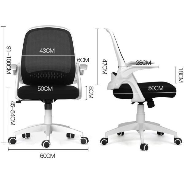 Hbada 椅子 オフィスチェア デスクチェア イス 跳ね上げ式アームレスト コンパクト 約120度ロッキング 360度回転 座面昇降 強化|mapletreehouse|05