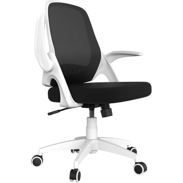 Hbada 椅子 オフィスチェア デスクチェア イス 跳ね上げ式アームレスト コンパクト 約120度ロッキング 360度回転 座面昇降 強化|mapletreehouse|07