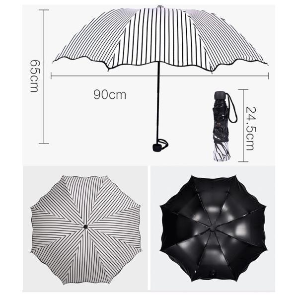 日傘 晴雨兼用 uvカット 折りたたみ傘 ストライプ ウェーブピコレース 100% 完全遮光 レディース 手開き 折り畳み 雨傘 撥水 遮熱 軽量|mapp888|06