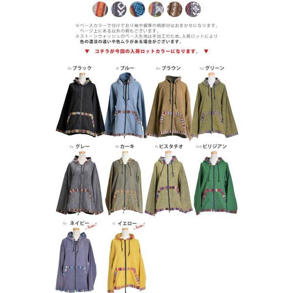 パーカー メンズ レディース 長袖 大きいサイズ アウター 無地 薄手 ジップ エスニック アジアンファッション|marai|02