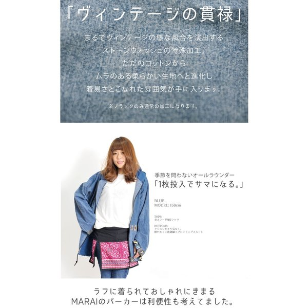 パーカー メンズ レディース 長袖 大きいサイズ アウター 無地 薄手 ジップ エスニック アジアンファッション|marai|04