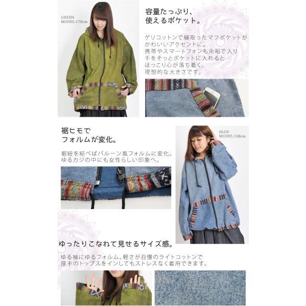 パーカー メンズ レディース 長袖 大きいサイズ アウター 無地 薄手 ジップ エスニック アジアンファッション|marai|05
