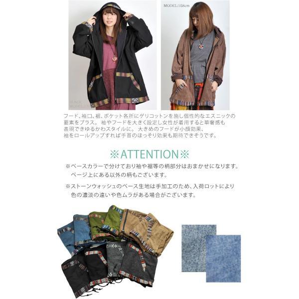 パーカー メンズ レディース 長袖 大きいサイズ アウター 無地 薄手 ジップ エスニック アジアンファッション|marai|06