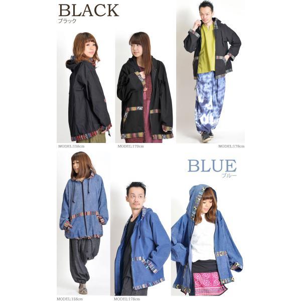パーカー メンズ レディース 長袖 大きいサイズ アウター 無地 薄手 ジップ エスニック アジアンファッション|marai|07