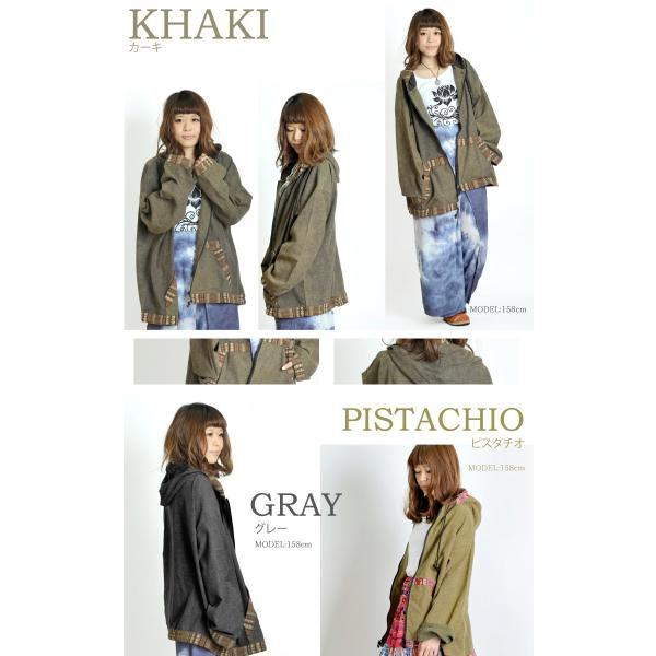 パーカー メンズ レディース 長袖 大きいサイズ アウター 無地 薄手 ジップ エスニック アジアンファッション|marai|09
