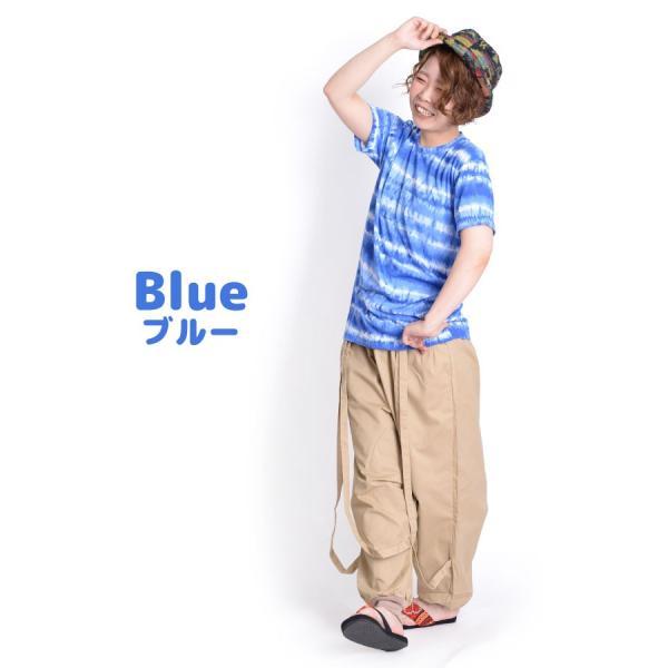 Tシャツ メンズ レディース 半袖 タイダイ ビッグ ゆったり 大きいサイズ スポーツ アジアン エスニック ファッション メール便送料無料 ポイント消化 marai 15