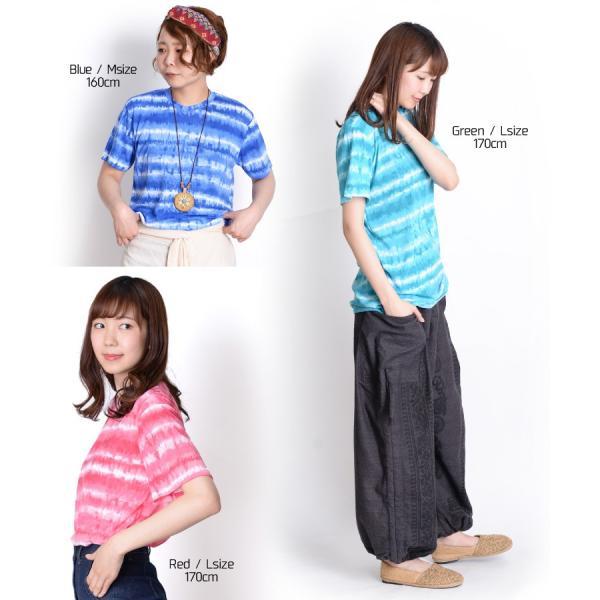 Tシャツ メンズ レディース 半袖 タイダイ ビッグ ゆったり 大きいサイズ スポーツ アジアン エスニック ファッション メール便送料無料 ポイント消化 marai 05