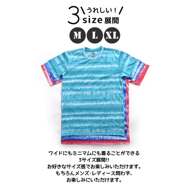 Tシャツ メンズ レディース 半袖 タイダイ ビッグ ゆったり 大きいサイズ スポーツ アジアン エスニック ファッション メール便送料無料 ポイント消化 marai 09