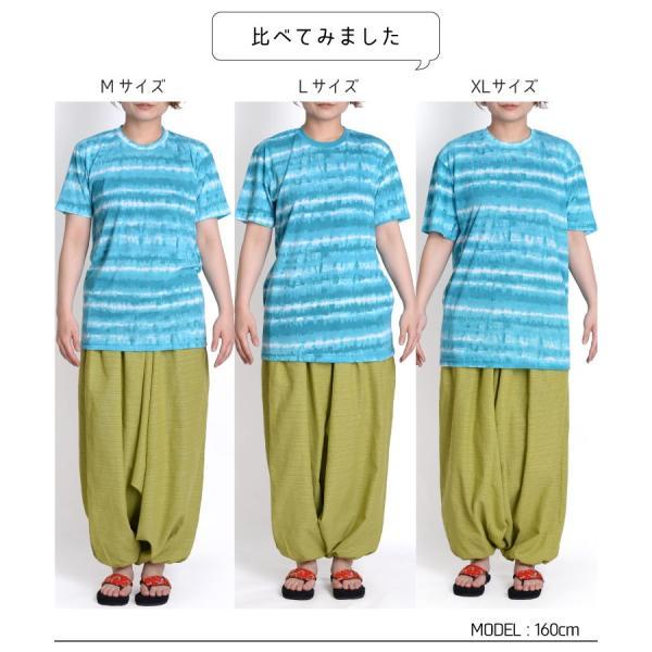 Tシャツ メンズ レディース 半袖 タイダイ ビッグ ゆったり 大きいサイズ スポーツ アジアン エスニック ファッション メール便送料無料 ポイント消化 marai 10