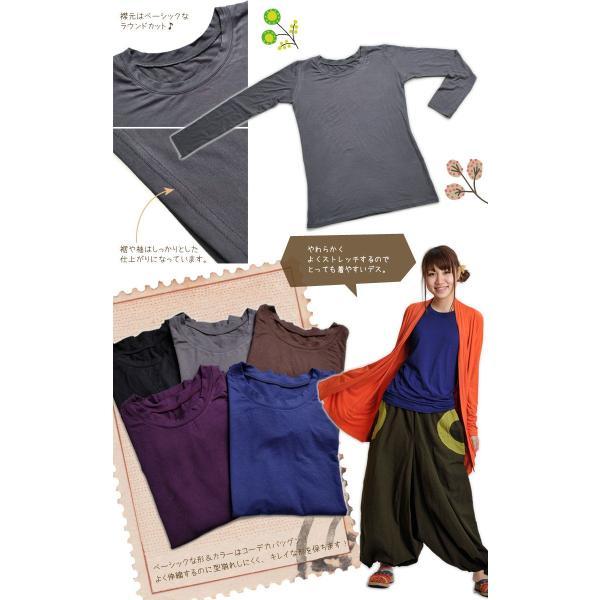 シンプルにベーシック ストレッチ長袖Tシャツ marai 02