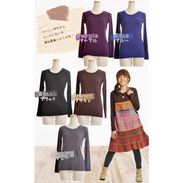 シンプルにベーシック ストレッチ長袖Tシャツ marai 03