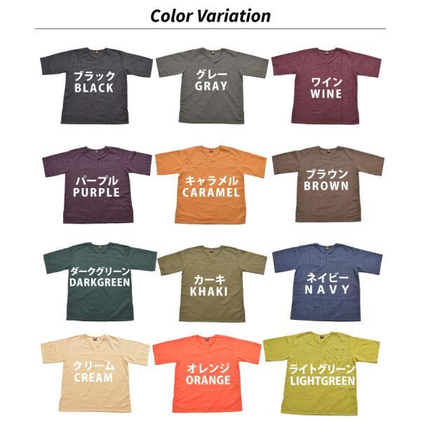 カットソー 半袖 Tシャツ レディース 5分袖 大きいサイズ コットン キーネック プルオーバー メンズ オリジナル ストライプ織り marai 02