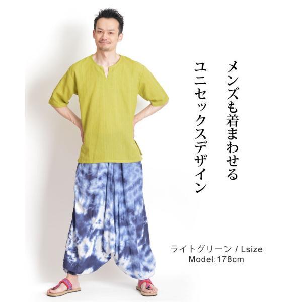カットソー 半袖 Tシャツ レディース 5分袖 大きいサイズ コットン キーネック プルオーバー メンズ オリジナル ストライプ織り marai 12