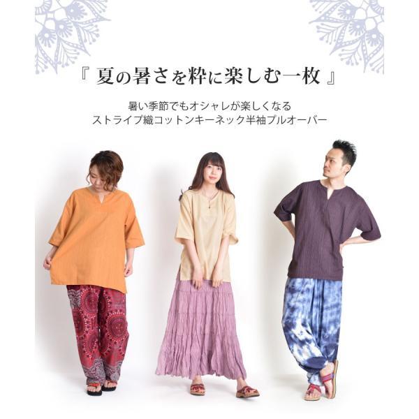 カットソー 半袖 Tシャツ レディース 5分袖 大きいサイズ コットン キーネック プルオーバー メンズ オリジナル ストライプ織り marai 03
