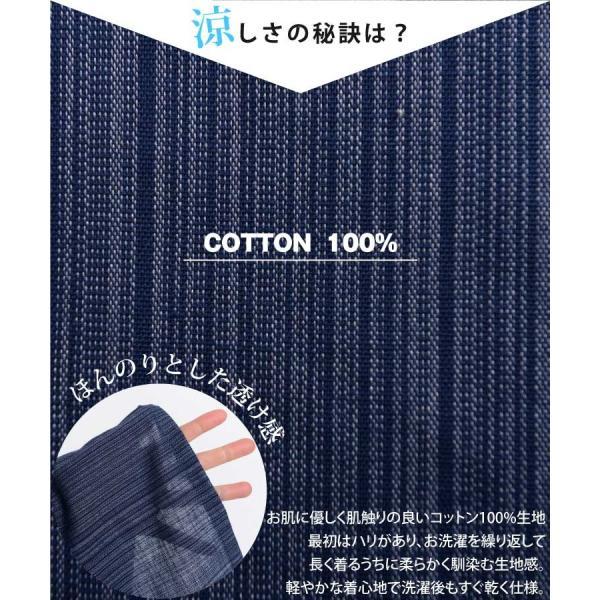 カットソー 半袖 Tシャツ レディース 5分袖 大きいサイズ コットン キーネック プルオーバー メンズ オリジナル ストライプ織り marai 06