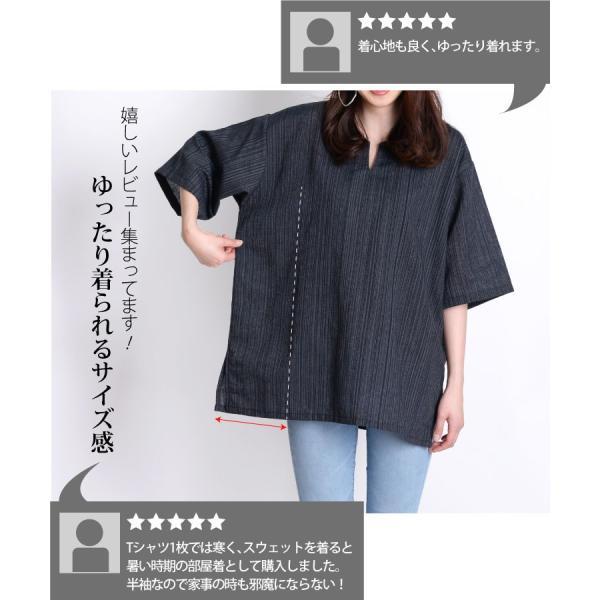 カットソー 半袖 Tシャツ レディース 5分袖 大きいサイズ コットン キーネック プルオーバー メンズ オリジナル ストライプ織り marai 07