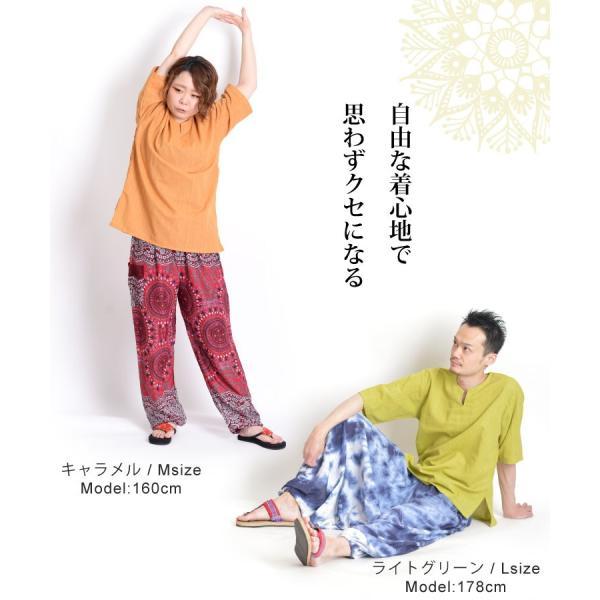 カットソー 半袖 Tシャツ レディース 5分袖 大きいサイズ コットン キーネック プルオーバー メンズ オリジナル ストライプ織り marai 08
